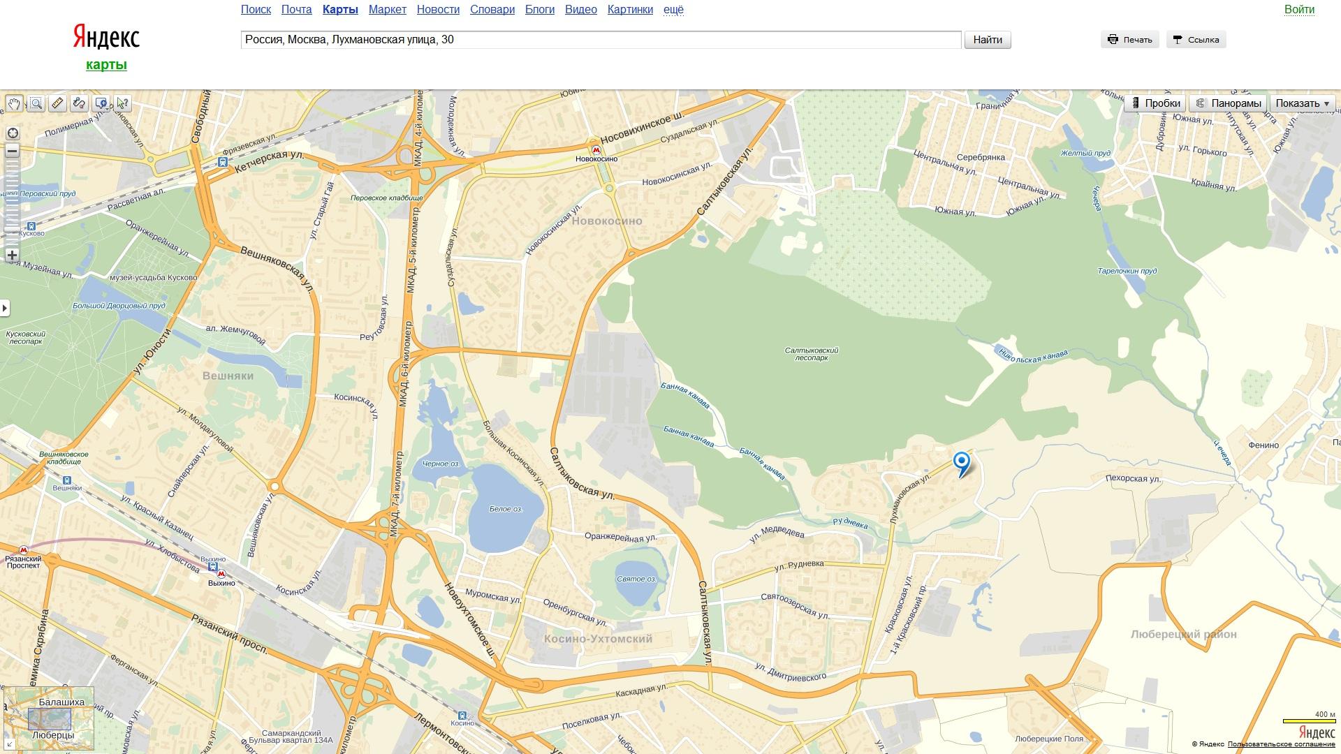 Яндекс Карта Киева На Андроид